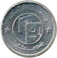 reverse of 1/4 Dinar (1992 - 2003) coin with KM# 127 from Algeria. Inscription: بنك الجزائر 1 / 4 دينار