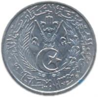 obverse of 2 Centimes (1964) coin with KM# 95 from Algeria. Inscription: الجمهورية الجزائرية الديمقراطية الشعبية