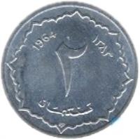 reverse of 2 Centimes (1964) coin with KM# 95 from Algeria. Inscription: 1964 ۱٣٨٣ ٢ سنتمان
