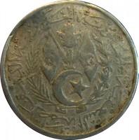 obverse of 5 Centimes (1964) coin with KM# 96 from Algeria. Inscription: الجمهورية الجزائرية الديمقراطية الشعبية
