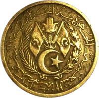 obverse of 10 Centimes (1964) coin with KM# 97 from Algeria. Inscription: الجمهورية الجزائرية الدمقراطية الشعبية