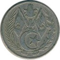 obverse of 1 Dinar (1964) coin with KM# 100 from Algeria.