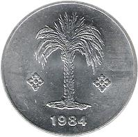 obverse of 10 Centimes (1984 - 1989) coin with KM# 115 from Algeria. Inscription: 1984