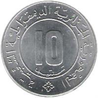 reverse of 10 Centimes (1984 - 1989) coin with KM# 115 from Algeria. Inscription: الجمهورية الجزائرية الديمقراطية الشعبية 10