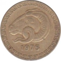 obverse of 20 Centimes - FAO (1975) coin with KM# 107 from Algeria. Inscription: 1975