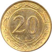 reverse of 20 Centimes - FAO (1987) coin with KM# 118 from Algeria. Inscription: البنك المركزي الجزائري 20 سنتيما
