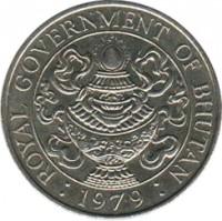 obverse of 50 Chhertum - Jigme Singye Wangchuck (1979) coin with KM# 48 from Bhutan. Inscription: ROYAL GOVERMENT OF BHUTAN : 1979 :