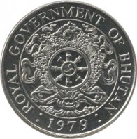 obverse of 1 Ngultrum - Jigme Singye Wangchuck - Magnetic (1979) coin with KM# 49a from Bhutan. Inscription: ROYAL GOVERNMENT OF BHUTAN : 1979 :