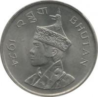 obverse of 1 Ngultrum - Jigme Singye Wangchuck (1974 - 1975) coin with KM# 41 from Bhutan. Inscription: BHUTAN 1975