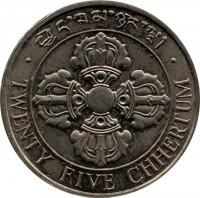 reverse of 25 Chhertum - Jigme Singye Wangchuck (1979) coin with KM# 47 from Bhutan. Inscription: TWENTY FIVE CHHERTUM