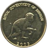 obverse of 5 Chetrums - Jigme Singye Wangchuck (2003) coin with KM# 105 from Bhutan. Inscription: ROYAL GOVERNMENT OF BHUTAN 2003