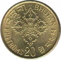reverse of 20 Chetrums - Jigme Singye Wangchuck - FAO (1974) coin with KM# 39 from Bhutan. Inscription: BHUTAN CHETRUMS 20