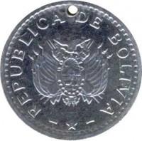 obverse of 2 Centavos (1987) coin with KM# 200 from Bolivia. Inscription: REPUBLICA DE BOLIVIA *