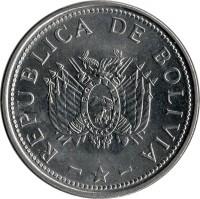 obverse of 20 Centavos (1987 - 2008) coin with KM# 203 from Bolivia. Inscription: REPUBLICA DE BOLIVIA *
