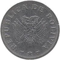 obverse of 50 Centavos (1987 - 2008) coin with KM# 204 from Bolivia. Inscription: REPUBLICA DE BOLIVIA - * -