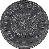 obverse of 2 Bolivianos - Smaller (1991) coin with KM# 206.1 from Bolivia. Inscription: REPUBLICA DE BOLIVIA