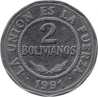 reverse of 2 Bolivianos - Smaller (1991) coin with KM# 206.1 from Bolivia. Inscription: LA UNION ES LA FUERZA 2 BOLIVIANOS · 1991 ·
