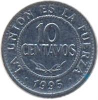 reverse of 10 Centavos (1987 - 2006) coin with KM# 202 from Bolivia. Inscription: LA UNION ES LA FUERZA 10 CENTAVOS .1991.