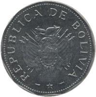 obverse of 2 Bolivianos - Larger (1995 - 2008) coin with KM# 206.2 from Bolivia. Inscription: REPUBLICA DE BOLIVIA - * -