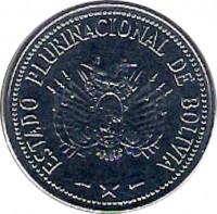 obverse of 20 Centavos (2010 - 2012) coin with KM# 215 from Bolivia. Inscription: ESTADO PLURINACIONAL DE BOLIVIA