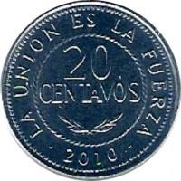 reverse of 20 Centavos (2010 - 2012) coin with KM# 215 from Bolivia. Inscription: LA UNION ES LA FUERZA 20 CENTAVOS 2010