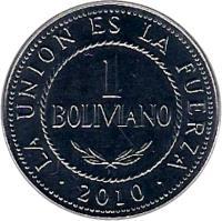 reverse of 1 Boliviano (2010 - 2012) coin with KM# 217 from Bolivia. Inscription: LA UNION ES LA FUERZA 1 BOLIVIANO 2010