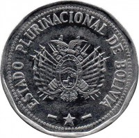 obverse of 2 Bolivianos (2010 - 2012) coin with KM# 218 from Bolivia. Inscription: ESTADO PLURINACIONAL DE BOLIVIA