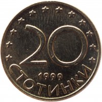 reverse of 20 Stotinki (1999 - 2002) coin with KM# 241 from Bulgaria. Inscription: 20 1999 СТОТИНКИ