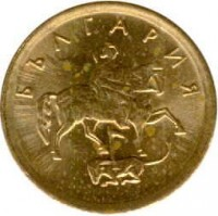 obverse of 1 Stotinka - Magnetic (2000 - 2002) coin with KM# 237a from Bulgaria. Inscription: БЪЛГАРИЯ