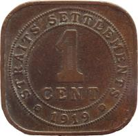 reverse of 1 Cent - George V (1919 - 1926) coin with KM# 32 from Straits Settlements. Inscription: STRAITS SETTLEMENTS 1 CENT 1920