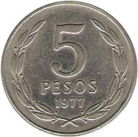 reverse of 5 Pesos (1976 - 1980) coin with KM# 209 from Chile. Inscription: 5 PESOS 1977