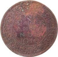 reverse of 1/4 Anna - George VI (1940 - 1942) coin with KM# 531 from India. Inscription: ONE QUARTER A N N A I N D I A 1940