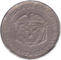 reverse of 50 Centavos (1958 - 1966) coin with KM# 217 from Colombia. Inscription: RÉPUBLICA DE COLOMBIA CINCUENTA CENTAVOS