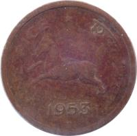 reverse of 1 Pice (1950 - 1955) coin with KM# 1 from India. Inscription: ONE PICE * एक पैसा 1955