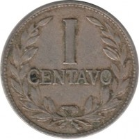 reverse of 1 Centavo (1918 - 1948) coin with KM# 275 from Colombia. Inscription: I CENTAVO