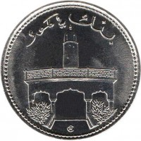 obverse of 50 Francs - Non magnetic (1990 - 2001) coin with KM# 16 from Comoro Islands.