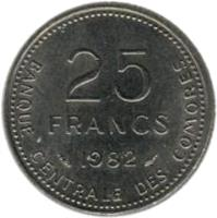 reverse of 25 Francs - FAO (1981 - 1982) coin with KM# 14 from Comoro Islands. Inscription: BANQUE CENTRALE DES COMORES 25 FRANCS 1982