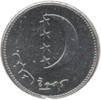 obverse of 10 Francs (2001) coin with KM# 19 from Comoro Islands.