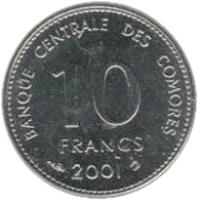reverse of 10 Francs (2001) coin with KM# 19 from Comoro Islands.