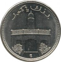 obverse of 50 Francs - Magnetic (2001) coin with KM# 16a from Comoro Islands.