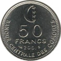reverse of 50 Francs - Magnetic (2001) coin with KM# 16a from Comoro Islands. Inscription: 50 FRANCS 2001 BANQUE CENTRAL DES COMORES