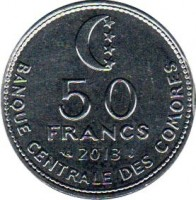 reverse of 50 Francs (2013) coin with KM# 16b from Comoro Islands. Inscription: 50 FRANCS 2013 BANQUE CENTRALE DES COMORES