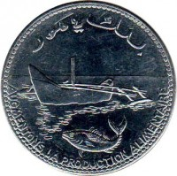 obverse of 100 Francs - FAO (2013) coin with KM# 18a from Comoro Islands. Inscription: AUGMENTONS LA PRODUCTION ALIMENTAIRE