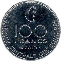 reverse of 100 Francs - FAO (2013) coin with KM# 18a from Comoro Islands. Inscription: 100 FRANCS 2013 BANQUE CENTRALE DES COMORES