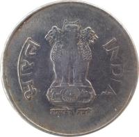 obverse of 1 Rupee (1992 - 2004) coin with KM# 92 from India. Inscription: भारत INDIA सत्यमेव जयते