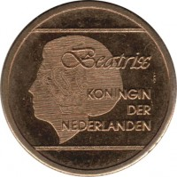obverse of 5 Florin - Beatrix (2005 - 2013) coin with KM# 38 from Aruba. Inscription: Beatrix KONINGIN DER NEDERLANDEN