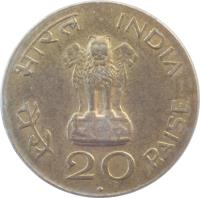 obverse of 20 Paisa - Mahatma Gandhi (1969) coin with KM# 42 from India. Inscription: भारत INDIA पैसे 20 PAISE