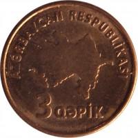 obverse of 3 Qəpik (2006 - 2011) coin with KM# 40 from Azerbaijan. Inscription: AZƏRBAYCAN RESPUBLİKASI 3 QƏPİK