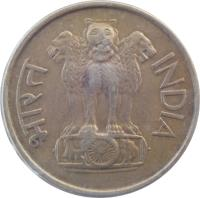 obverse of 20 Paise (1968 - 1971) coin with KM# 41 from India. Inscription: भारत INDIA
