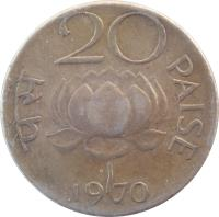 reverse of 20 Paise (1968 - 1971) coin with KM# 41 from India. Inscription: पस 20 PAISE 1970